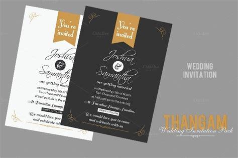 Invitation Letter Psd