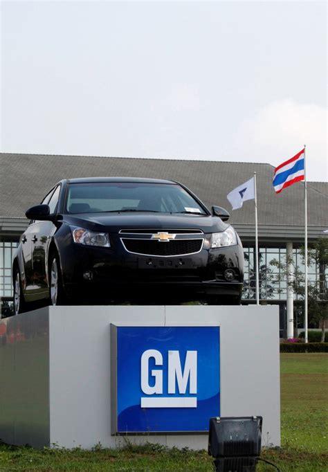 General Motors plāno pārtraukt darbību Austrālijā ...