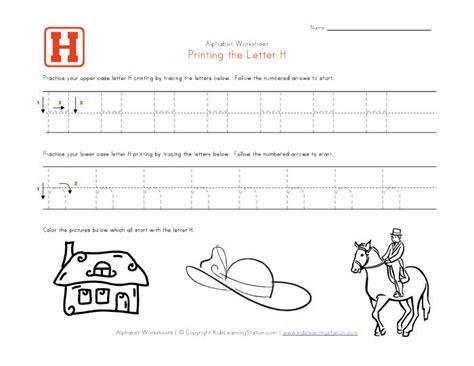 traceable alphabet letter h play it letter h