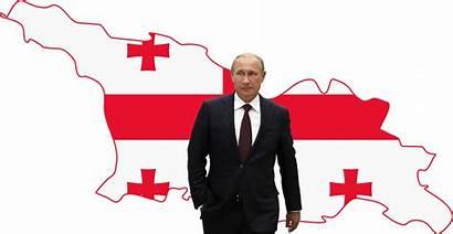 Georgia Flag Map Svg Sakartvelo Georgian Wikipedia