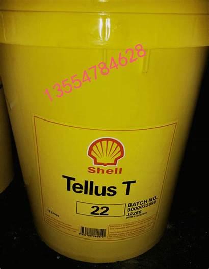 Shell T22 Tellus Hydraulic 32 46 Fluid