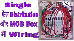 Singhle Phase Distribution Board Wiring With Diagram Kaise