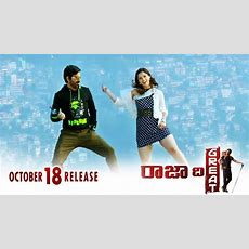 Raja The Great Pre Release Trailer 4  Releasing On 18th October Youtube