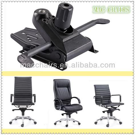 office swivel chair part chair mechanism mc 01a view