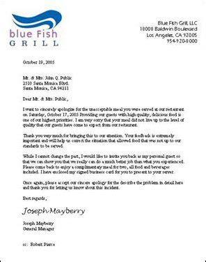 restaurant complaint letter sample