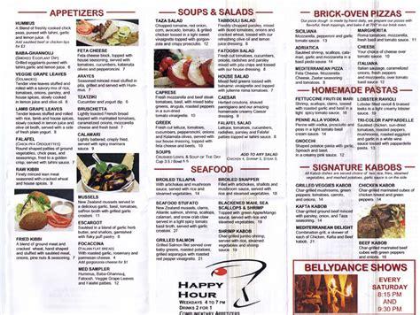 mediterranean cuisine menu menu for taza mediterranean 1430 se 17th