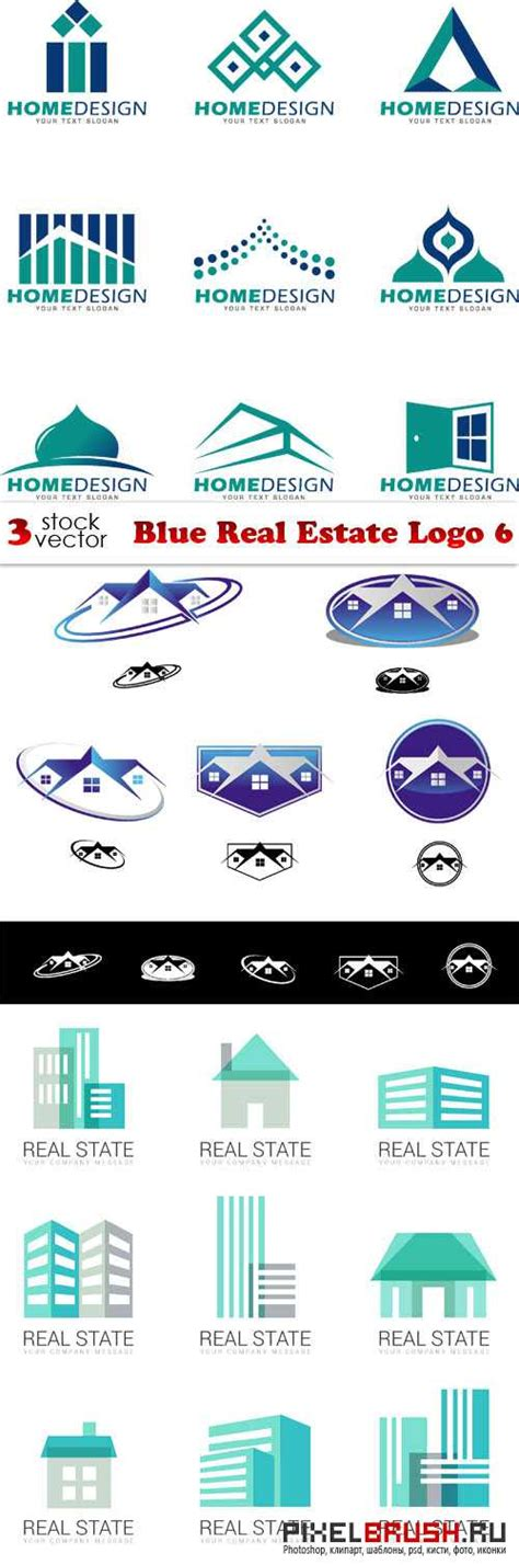 Vectors  Blue Real Estate Logo 6 » Портал о дизайне