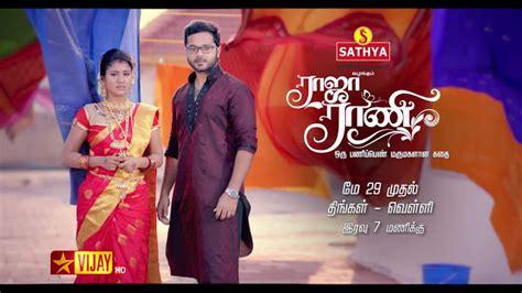 'raja Rani' Tamil Serial On Star Vijay Tv Wiki Cast,plot