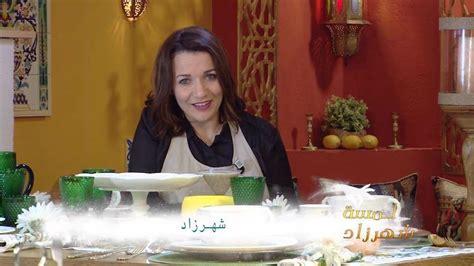 recette de la p 226 te magique les joyaux de sherazade