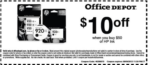 Office Depot Coupons For Ink by Office Depot 10 50 Hp Ink Printable Coupon