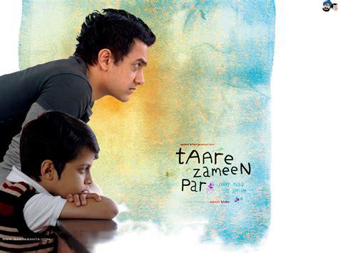 Taare Zameen Par Wallpapers Santabanta Wwwpixsharkcom