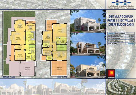 villa floor plans floor plans cedre villas silicon oasis by dubai silicon
