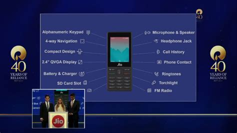 jio phone free with rs 1 500 deposit unlimited 4g data launched by mukesh ambani at reliance