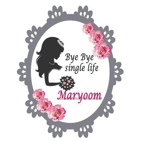 idea  ra amjad  nays bride shower monogram wedding