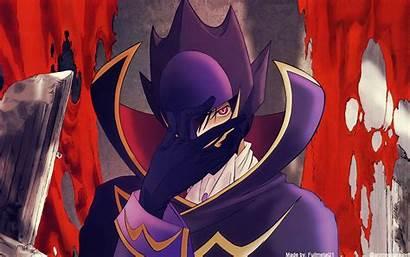 Geass Lelouch Zero Code Lamperouge Anime Order