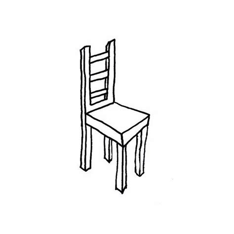 rocking chair clipart cliparts co