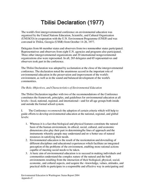 Declaration In Resume Necessary by Tbilisi Declaration Resume By Tbilisiplus35 Ee Conference