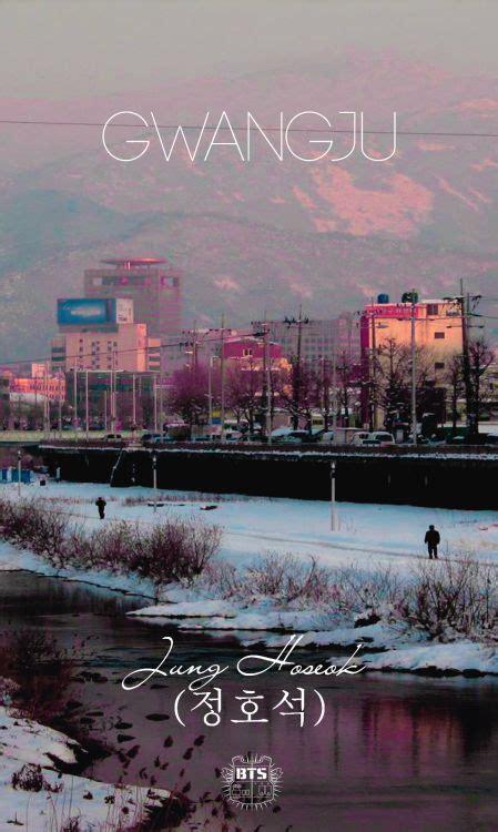 bts phone wallpaper  hope phone wallpaper gwangju bts