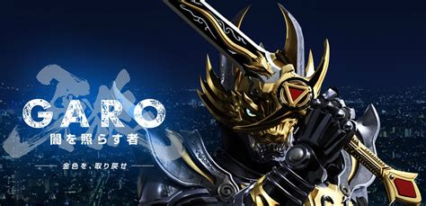 Garo Anime Wallpaper - detalhes de garo the one who shines in the darkness