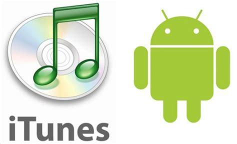 android itunes trasferire musica da android su itunes softstore sito