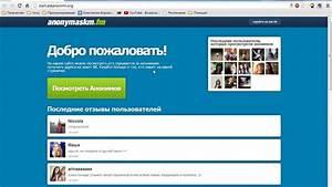Сапонит для потенции у мужчин инструкция цена украина