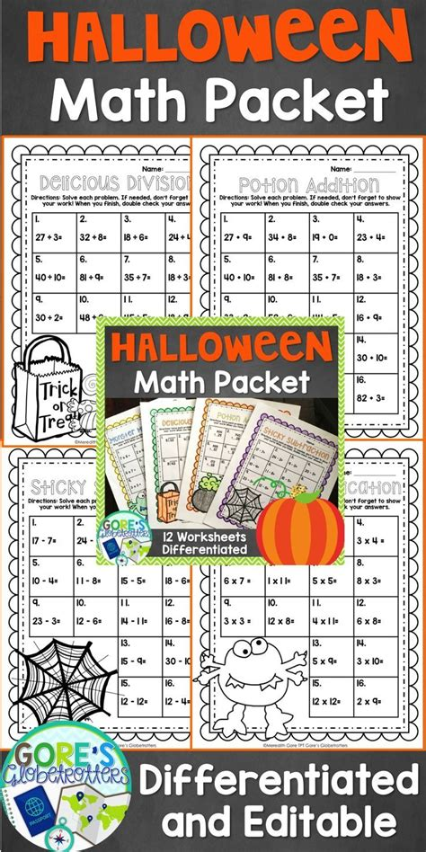 halloween math worksheets differentiated  editable