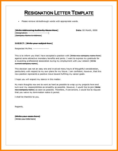 letter  resignation word template resignition letter