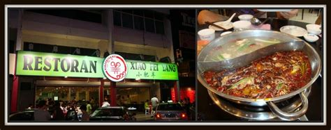 Steamboat Taiping by Shiny S Xiao Fei Yang 小肥羊 Steamboat Uptown