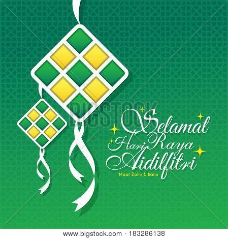 hari raya aidilfitri vector photo  trial bigstock
