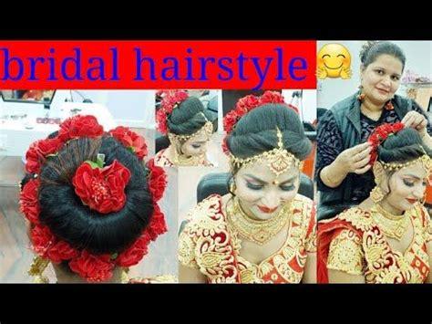 kaise kare bridal hairstyle step  step youtube hair