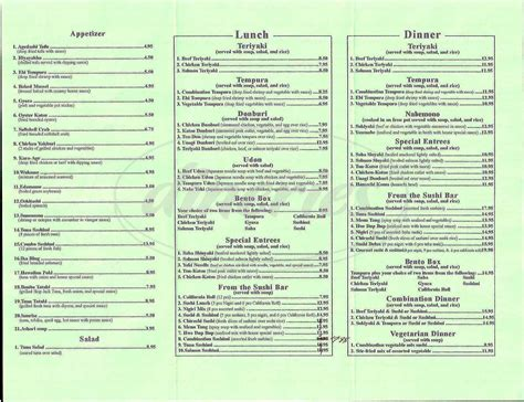 Sushi Boat Menu by Sushi Boat Menu Related Keywords Sushi Boat Menu