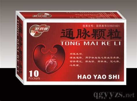 tong mai capsules 吉林省乾芝康药业有限公司