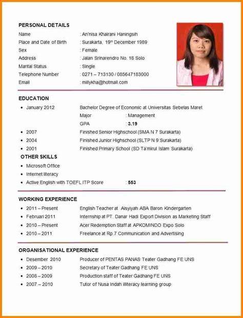 resume sle format for application svoboda2