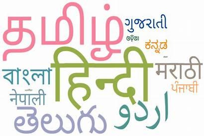 India Languages Indian Language Users Half Iamai