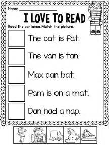 Short A Worksheets and Activities {NO PREP!} Pictures