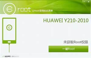 E-root V1 3 1  Latest Version