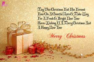 merry chrismast and happy new year happy new year wishes and merry greeting quotes