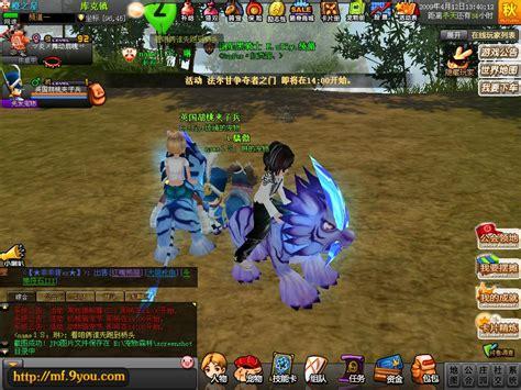 Los mejores juegos gratis de rol rpgs te esperan en minijuegos, así que. Monster Forest -Juego MMORPG de Mascotas Online ~ Juegos-Online