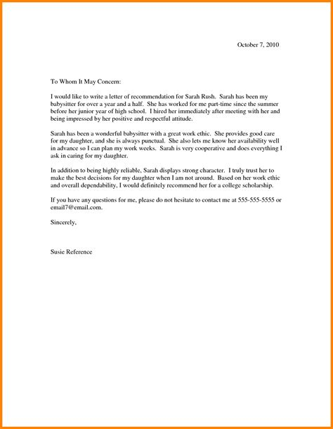 exle of letter of recommendation 7 recommendation letter exles appeal leter 29761
