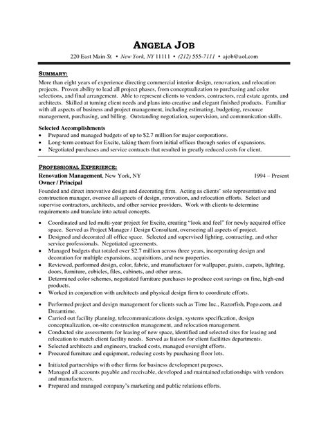 resume for interior design internship best accessories