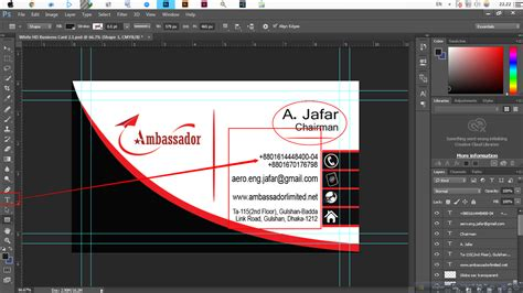 How To Create A Simple Business Card In Photoshop Business Card Printers Kempton Park Visiting Sample Png Single Printer Machine Hd Personal Template Photoshop Average Price Nearby Paper Weight For