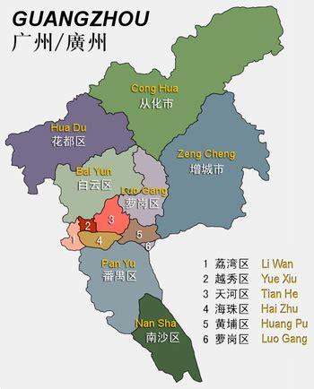 guangzhou wikitravel