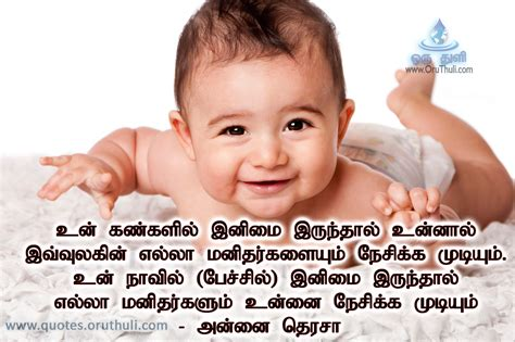 mother teresa quotes  tamil oruthuli quotes