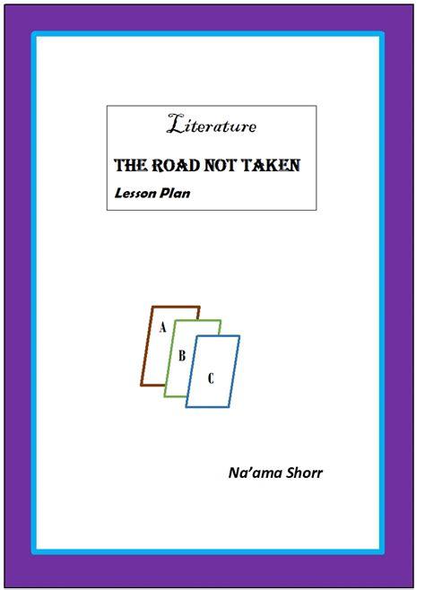 teacherstrading com lesson plan cover page literature