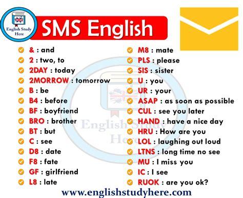 sms english english sms messages english study