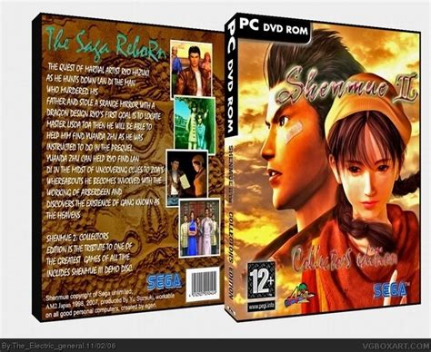 Shenmue Ii Collectors Edition Pc Box Art Cover By Eg