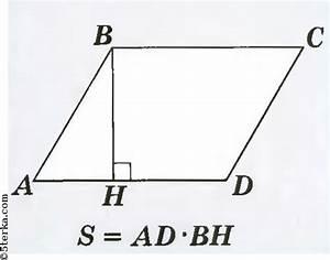 Гдз алгебра 8 класс макарычев 2005 год