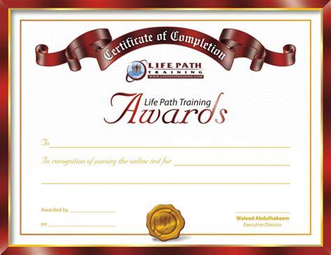 graphic design certificate certificate design graphic designer print