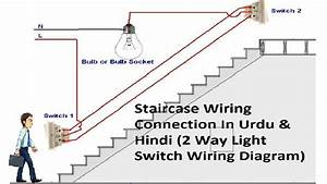 2 Way Light Switch Wiring