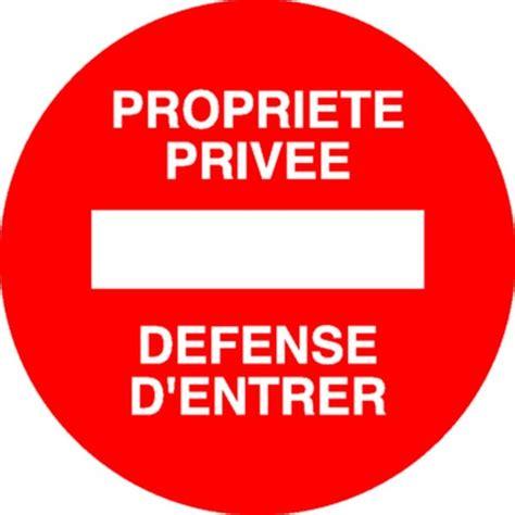 malette de bureau panneau propriété privée défense d 39 entrer stocksignes